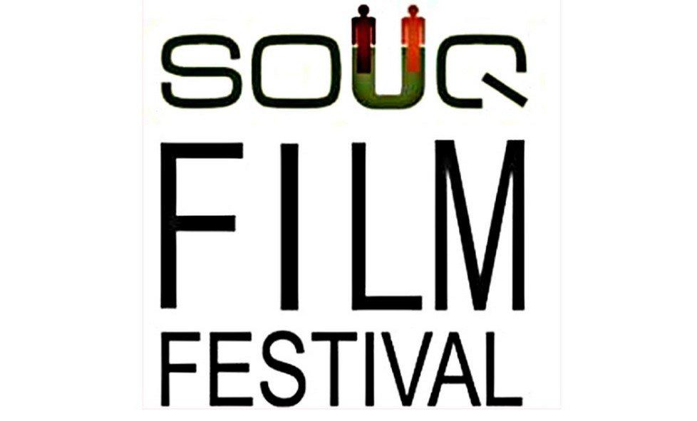 Souq Film Festival al Chiostro Nina Vinchi