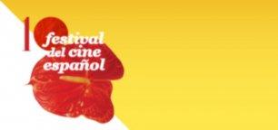 Festival del cinema spagnolo al Parenti