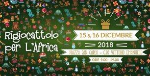 Il Rigiocattolo per l'Africa in piazza San Carlo