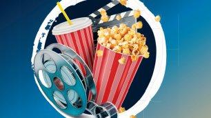 Cinema all'aperto a Il Centro
