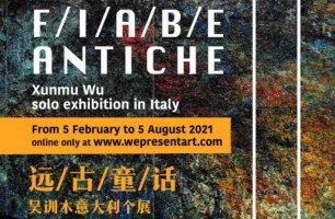 MA-EC Gallery propone la mostra virtuale
