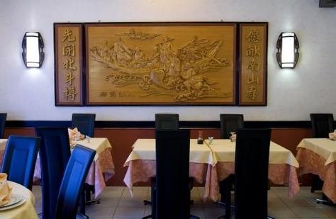 Il Mandarino Ristorante Cinese