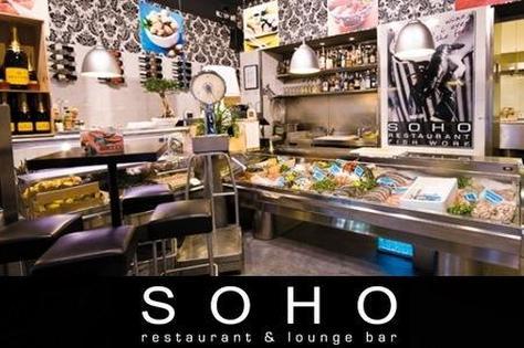 Soho - Restaurant & Fish Work