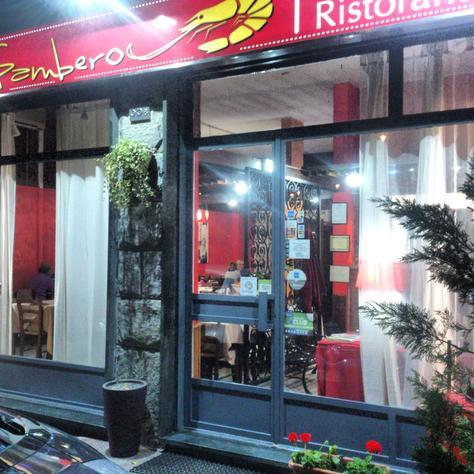Pizzeria Ristorante Il Gambero