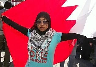 La solitudine del Bahrain in cerca di democrazia