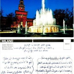 """Bari, le cartoline della jihad al terrorista iracheno in carcere: """"Chiedo la morte dei martiri"""""""
