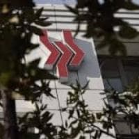 Banche, la Popolare di Bari verso un aumento di capitale da 350 milioni