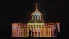 La magia -  Video   di Apparati effimeri sui palazzi di Mosca