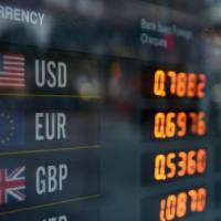 Brexit, giù le aziende emiliane in Borsa. Investimenti a rischio