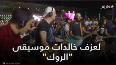 """Il sito marocchino """"dimentica"""" /   foto   dal suo video le donne di Rockin'1000"""
