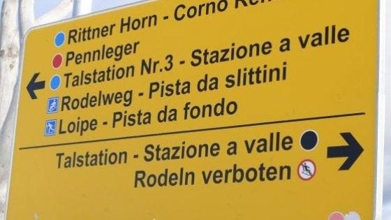 E' morta al policlinico di Modena la donna coinvolta con la figlia nel grave incidente con lo slittino nelle Dolomiti