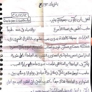 143228359 1e792d10 13fc 4c7c b34d 0649a3ff6d53 - Egitto, Patrick Zaky domani a processo: l'accusa è di aver diffuso informazioni false in patria e all'estero