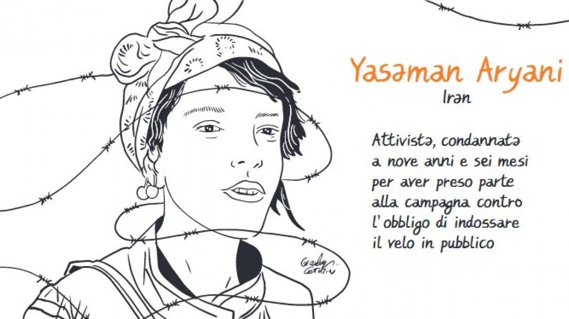"""183955525 6dbe8834 a737 4a19 b414 752bdae28428 - Patrick Zaki """"patrimonio dell'umanità"""": la mostra sotto i portici a Bologna per il suo compleanno"""