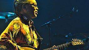 Nguyen Lè ospite al Serravalle Jazz, 'Ritratti d'artista' al cinema di Scandicci    La videoagenda della settimana