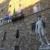 Terremoto: l'incasso dei musei andrà per sanare le ferite all'arte