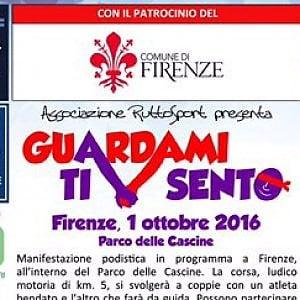"""Firenze, iscrizioni aperte per """"Guardami, ti sento"""""""