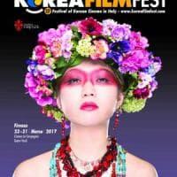 A Firenze torna il Korea Film Fest: è l'edizione numero 15