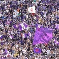 Fiorentina,  la curva Fiesole:
