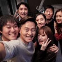 Cho Jin-woong, nel remake di