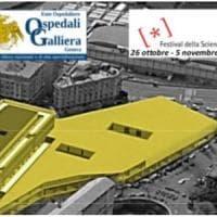 Nuovo ospedale Galliera, il giallo dei posti letto: 404 o 277?