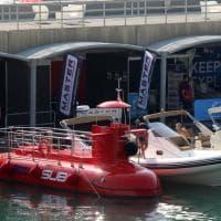 Salone Nautico di Genova, tutto pronto per l'apertura