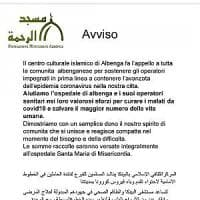 Albenga, la comunità musulmana lancia una raccolta fondi per l'ospedale