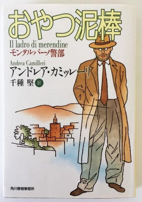 Milano, giro del mondo con Montalbano: le copertine in trenta lingue