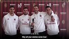 Milan e Inter fanno gli auguri in cinese ai tifosi asiatici per il Capodanno