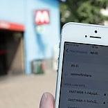Wi-fi gratis in metrò, parte il test: si comincia nelle  stazioni M1 e M3 in Duomo