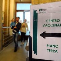 Varicella, due bambini ricoverati nel Pavese: non erano stati ancora vaccinati