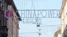Chinapower in via Sarpi  la pubblicità fa discutere