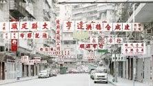 Gli scatti dei grandi fotografi in vendita per l'ospedale di Bergamo