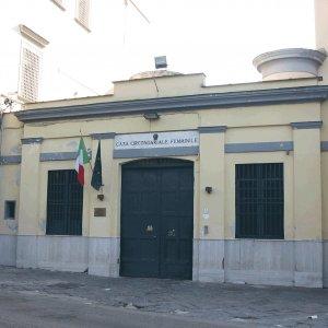 """Carceri: inaugurato a Pozzuoli """"l'ambulatorio del dolore"""""""