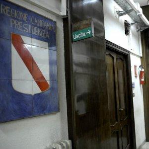 L 39 ufficio di presidenza della regione campania e il grande for Ufficio presidenza