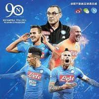 Il Napoli sbarca sui social cinesi Weibo e WeChat: