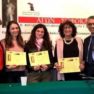 Gara internazionale di greco antico: il liceo Giannone di Caserta vince tutto