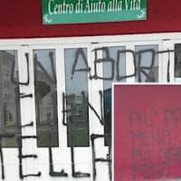 Benevento, atto vandalico nella nuova sede del