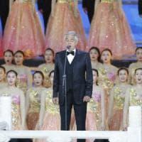 Andrea Bocelli: