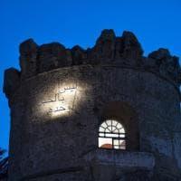Ischia, una scritta in arabo sul Torrione: arriva dall'Expo di Milano