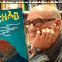 Al Pan presentazione di Achab, la rivista letteraria diretta da Nando Vitali
