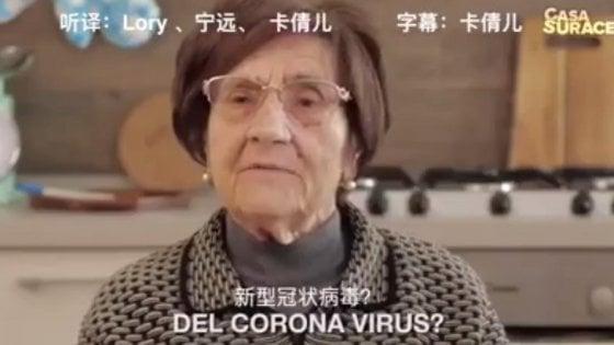 Sottotitoli in cinese per il video della nonnina di Casa Surace