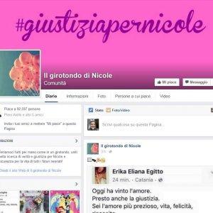 Catania, nasce la sorellina di Nicole Di Pietro