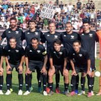 Palermo Calcio, dopo il ritiro stamattina allenamento al Cus