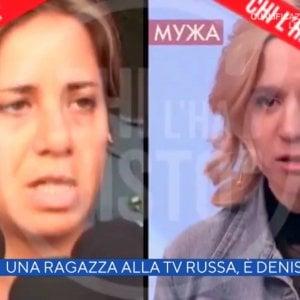 """154024963 c9a61a8c 3bcc 4311 9dbe 9e711be0e756 - Caso Denise, il legale di Piera Maggio: """"Ottenuta cooperazione da avvocato Olesya"""""""
