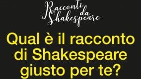 E tu di che Shakespeare sei ? -  Il gioco
