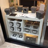 """Lampade, salvadanai e carillon, i sampietrini di Roma diventano di design. Italia Nostra: """"In vendita dal 2013"""""""