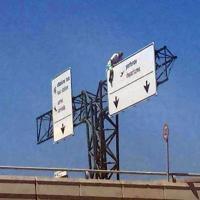 Fiumicino, sale sul cartellone dell'aeroporto: