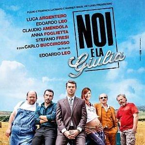 All'Isola del Cinema film d'autore per l'ultimo weekend del mese