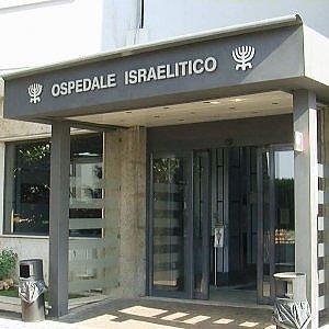 Roma, truffa alla sanità: visite e cartelle cliniche false. Ai domiciliari medici e dirigenti dell'ospedale Israelitico