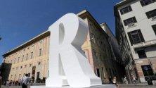 Il festival di Repubblica torna dal 3 al 12 giugno